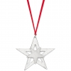 Christmas Decoration - Star (2013) image 1